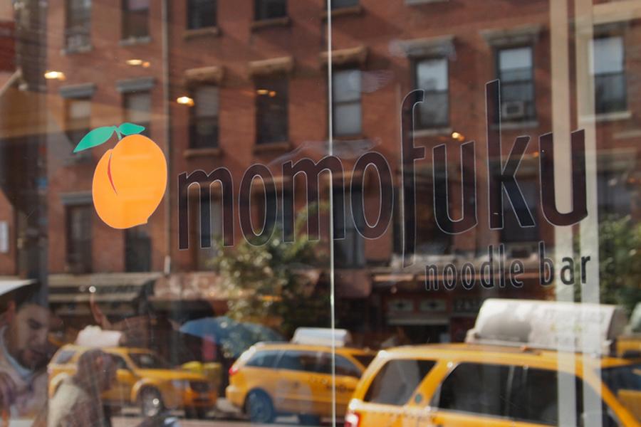 Momofuku_Steamed_Buns_Restaurant